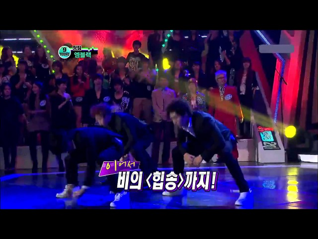 MBLAQ Performs RAIN's HIP SONG on STAR DANCE BATTLE 2011!! (Beware: IT'S VERY SEXY)