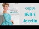 Ірма Вітовська - обличчя серії IKRA/ BackStage фотосесії для обкладинки/Джерелія/Jerelia