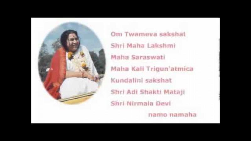8 Bija Mantra Petali Sahasrara