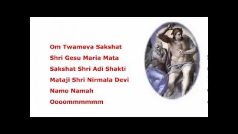 7 Bija Mantra Petali Agnya