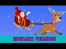 Jingle Bells   Бубенчики звенят! – Рождественская песня
