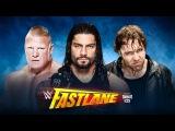 WWE FastLane 2016 Dean Ambrose vs. Brock Lesnar vs. Roman Reigns