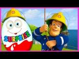 Surprise Eggs!!! Fireman Sam - Пожарный Сэм новый мультик - Киндер сюрприз, и другие мультики!!!