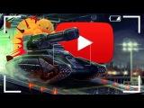 Новая пушка ВУЛКАН М3 (Детальный обзор) - Танки Онлайн