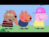 Свинка Пеппа слушает музыку не для детей!