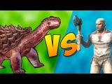 ARK: Survival Evolved - Битва против гигантской черепахи #3