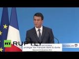 Франция: ПМ Вальс излагаются планы включают