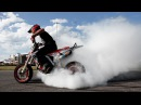 Chill Supermoto Stunt Session | Honda CRF 450 / KTM EXC 450 - Wheelies - Burnouts - No Handers