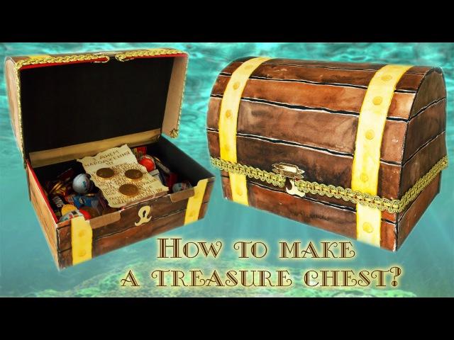 Как сделать сундук с сокровищами из обувной коробки? How to make a treasure chest from a shoebox?財富