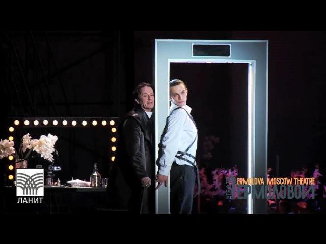 Информационные технологии в спектаклях Театра Ермоловой