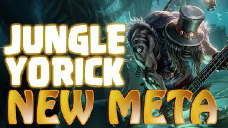 Nightblue3 - NEW META YORICK JUNGLE