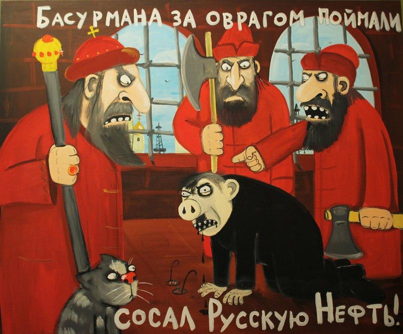 Американская нефтяная компания ConocoPhillips ушла из РФ после 25 лет работы, - Financial Times - Цензор.НЕТ 590