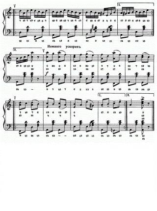 ноты для баяна аккордеона скачать бесплатно