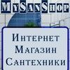 Интернет магазин сантехники / MySanShop.ru