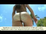 попа попка писька секс сэкс анал сиськи brazzers малолетки свинг русское оральный домашний стриптиз эротика порно
