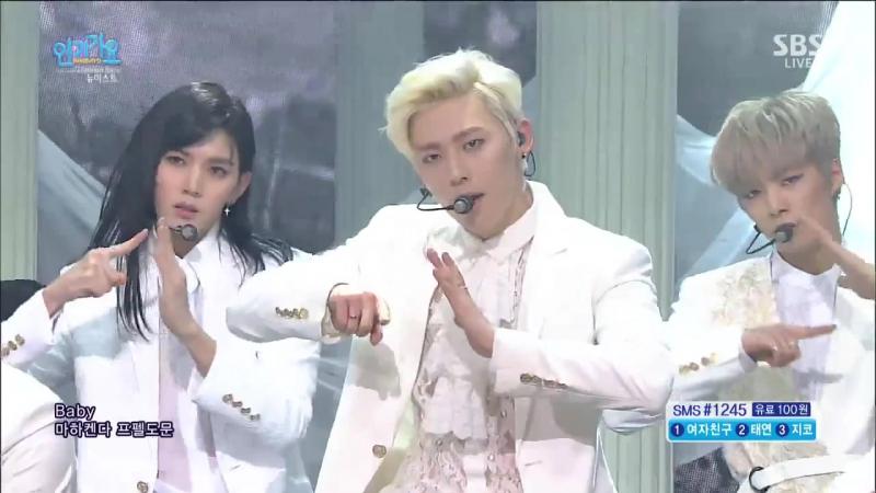 160221 뉴이스트 (NUEST) - 사실 말야 (VVITH), 여왕의 기사 (Overcome) (Inkigayo - Comeback Stage)