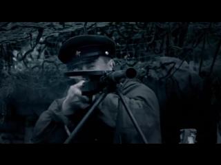 В июне 1941 (2008). Пограничники принимают первый бой с немцами