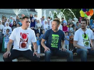 Hor Hazreti Hamza feat. Harun Čamdžić -  RAMAZAN