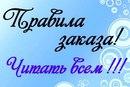 Объявление от Анютка - фото №1