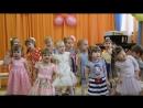 Мы милашки куклы неваляшки