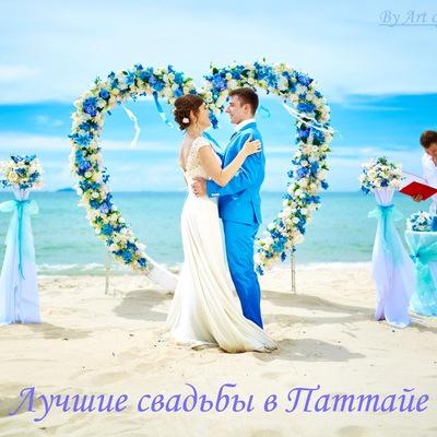 Артем Смирнов