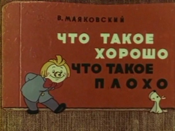 Маленьким жителям Зеленчукского района расскажут «Что такое хорошо?Что такое плохо?»