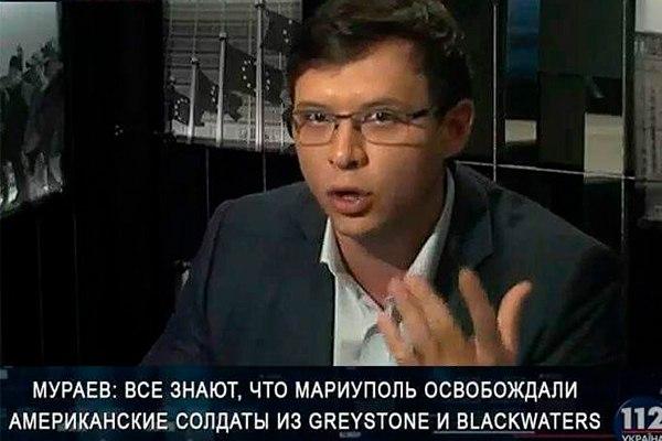 Россия пересматривает приговоры украинским заключенным в оккупированном Крыму, - Минюст - Цензор.НЕТ 1075