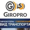 GiroPRO - гироскутеры в Кемерово!