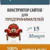 BZcms.ru Конструктор сайтов для предпринимателей