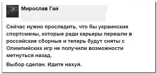 Карпюк готов написать прошение о помиловании, - адвокат Ицлаев - Цензор.НЕТ 7523