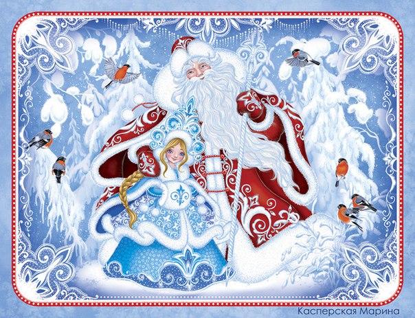 игры стричь волосы деда мороза Онлайн игры Дед Мороз - itsmygame.ru