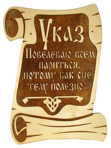 Афиша Новосибирск РУССКАЯ БАНЯ