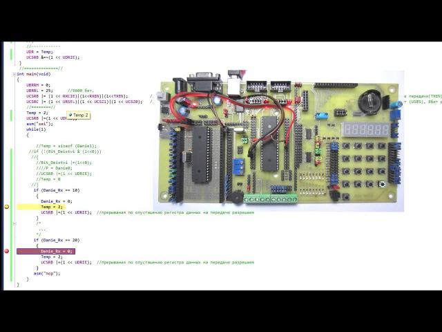 Микроконтроллеры для начинающих USART часть 2