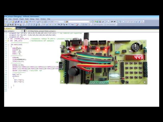 Микроконтроллеры avr для начинающих aцп в Atmega 16