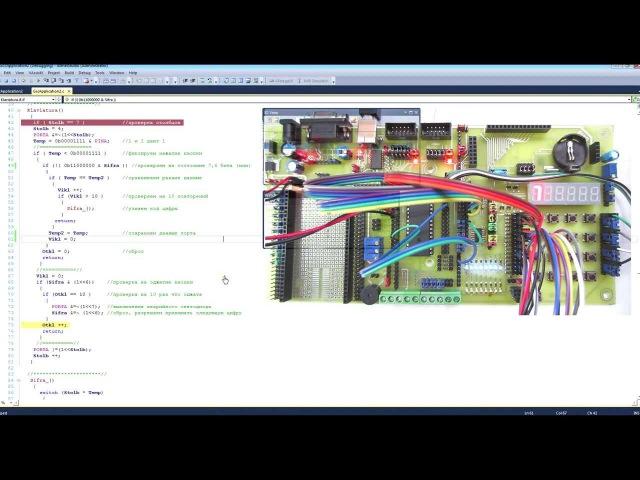 Программирование микроконтроллеров для начинающих Урок13 матричная клавиатура