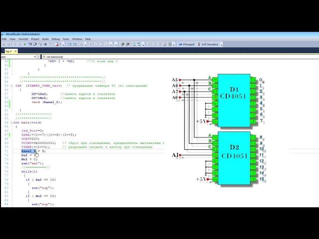 Микроконтроллеры avr для начинающих расширяем порты микроконтроллера
