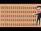 Парадокс Монти Холла - Numberphile