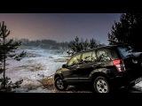 Тестдрайв (ч2, offroad) Suzuki Grand Vitara 2.0, 4AT, JLX-A (2014my)