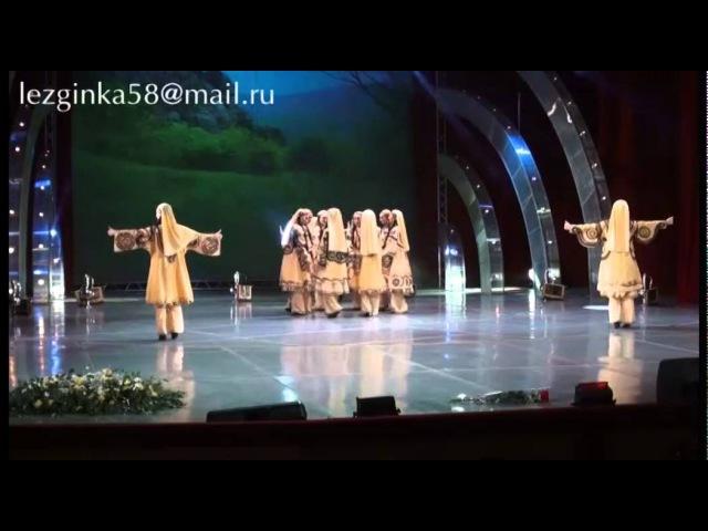 Ансамбль ЛЕЗГИНКА Дидойский танец