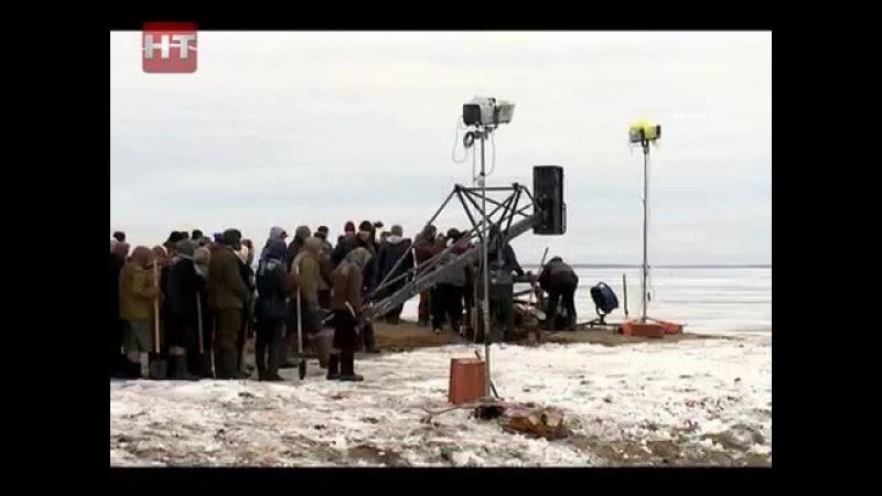 В Шимском районе на берегу озера Ильмень проходят съемки фильма Коридор бессмертия