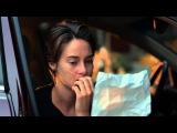 Фрагмент из фильма Виноваты звезды - концовка