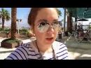 Мертвое море,какую гостиницу выбираю я,почему в нем запрещенно плавать и что это...