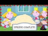 El Pequeño Reino de Ben y Holly: Daisy Y Poppy