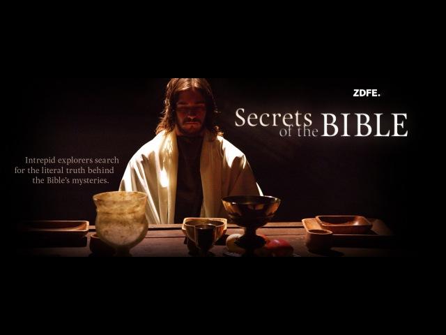 History: Секреты Библии: Падение Иерихона / 5 серия
