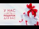 Академия Моды и Стиля Анны Арсеньевой