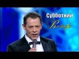 Вадим Казаченко - Больно мне больно.