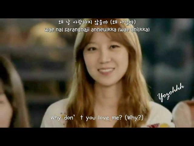 Crush (feat. Punch) - Sleepless Night FMV (It's Okay, That's Love OST)[ENGSUB Rom Hangul]