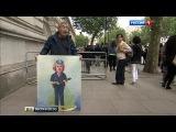 На выход: Тереза Мэй железной рукой обновила британское правительство