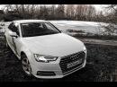 Audi A4 2016 тест-драйв Ауди А4 2016