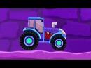 Тракторы мультики ВСЕ СЕРИИ ПОДРЯД. Смотреть тракторы для детей. Мультфильмы пр ...